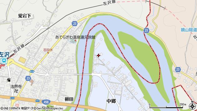 山形県寒河江市中郷1624周辺の地図