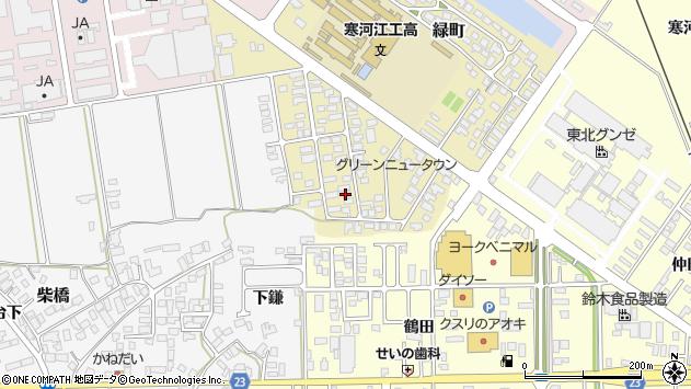 山形県寒河江市緑町79周辺の地図