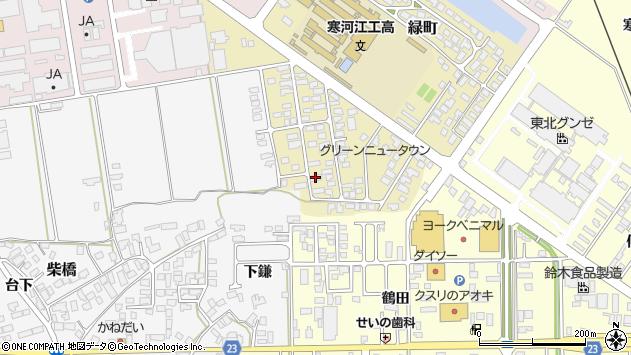 山形県寒河江市緑町63周辺の地図
