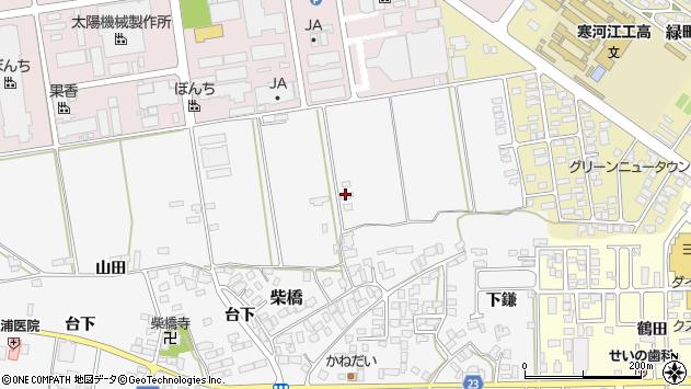 山形県寒河江市柴橋148周辺の地図