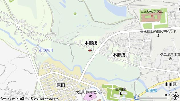 山形県西村山郡大江町本郷己340周辺の地図