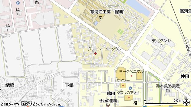 山形県寒河江市緑町93周辺の地図