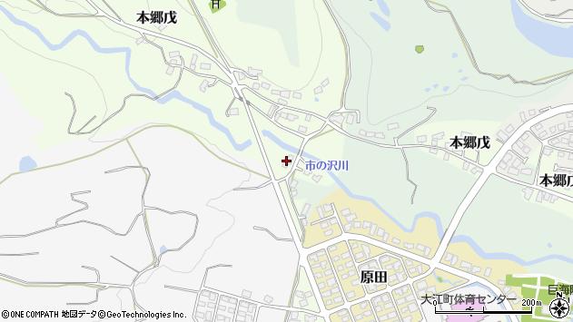 山形県西村山郡大江町本郷戊195周辺の地図