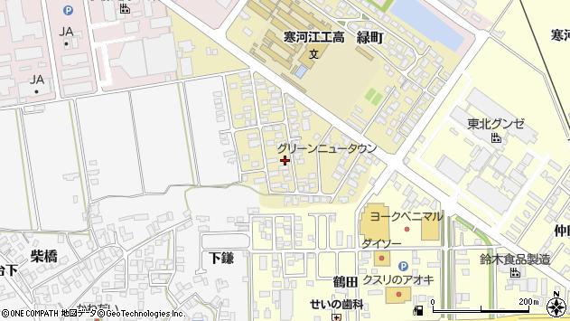 山形県寒河江市緑町77周辺の地図