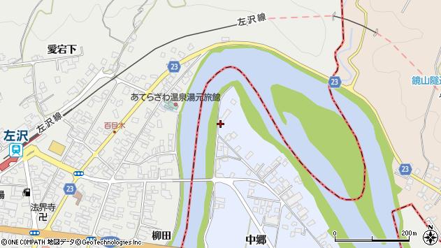 山形県寒河江市中郷1933周辺の地図