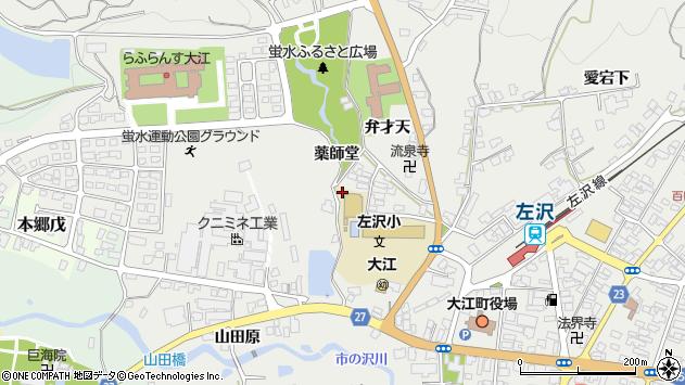 山形県西村山郡大江町左沢薬師堂周辺の地図