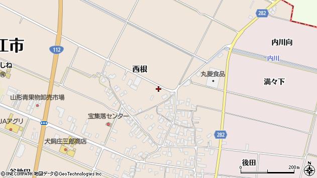山形県寒河江市西根高畑21周辺の地図