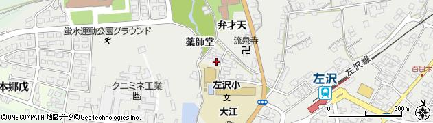 山形県西村山郡大江町左沢2680周辺の地図