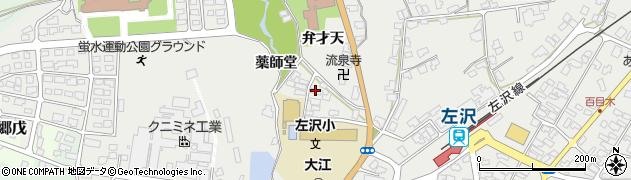山形県西村山郡大江町左沢2691周辺の地図