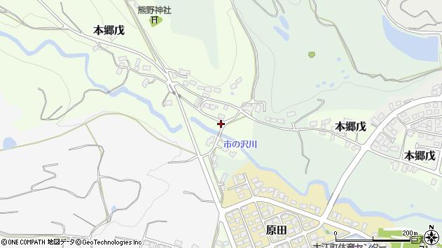 山形県西村山郡大江町本郷戊300周辺の地図