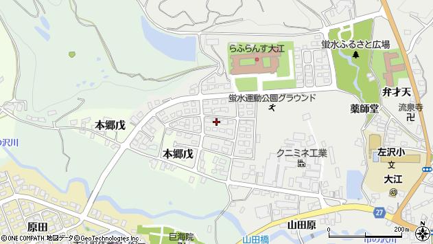 山形県西村山郡大江町左沢3007周辺の地図
