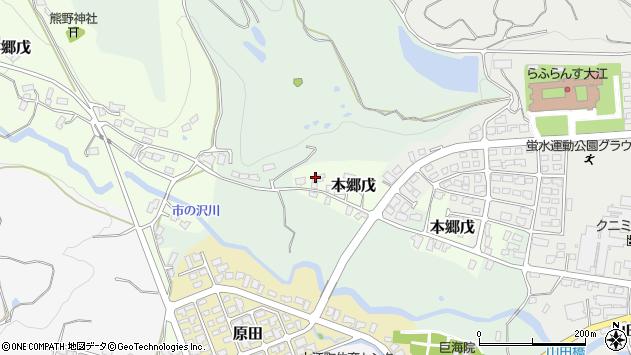 山形県西村山郡大江町本郷戊28周辺の地図
