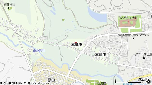 山形県西村山郡大江町本郷戊23周辺の地図