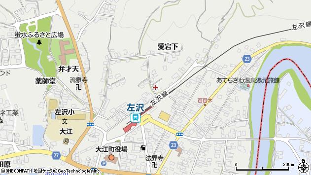山形県西村山郡大江町左沢1075周辺の地図