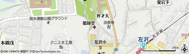 山形県西村山郡大江町左沢2675周辺の地図