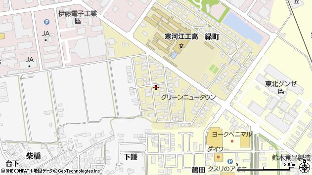 山形県寒河江市緑町58周辺の地図