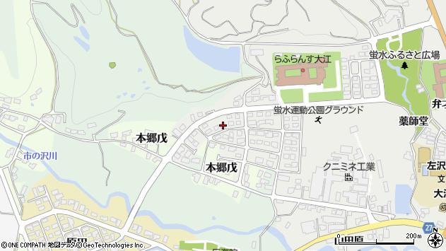 山形県西村山郡大江町左沢3002周辺の地図