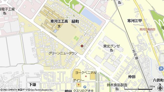 山形県寒河江市緑町179周辺の地図