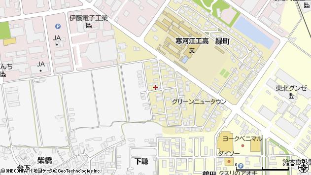 山形県寒河江市緑町45周辺の地図