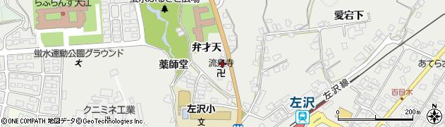山形県西村山郡大江町左沢1171周辺の地図