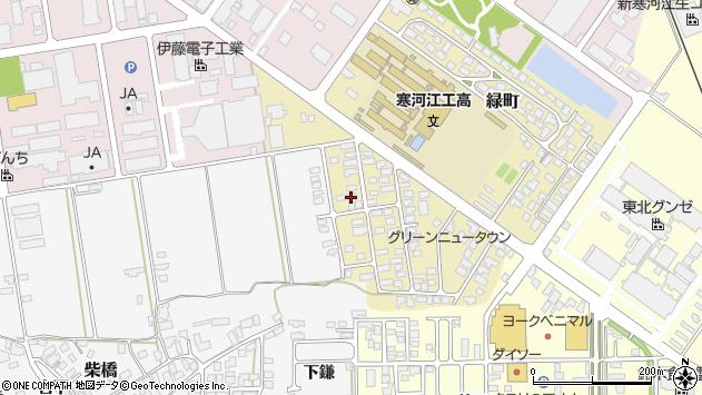 山形県寒河江市緑町43周辺の地図