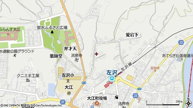 山形県西村山郡大江町左沢1055周辺の地図
