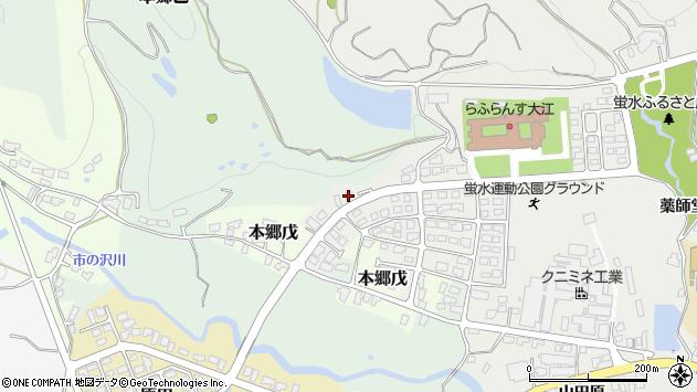 山形県西村山郡大江町左沢3011周辺の地図