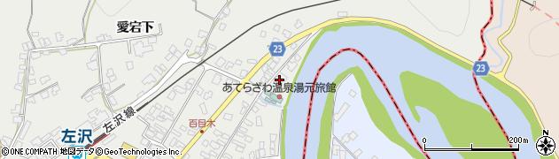 山形県西村山郡大江町左沢8周辺の地図