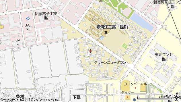 山形県寒河江市緑町51周辺の地図