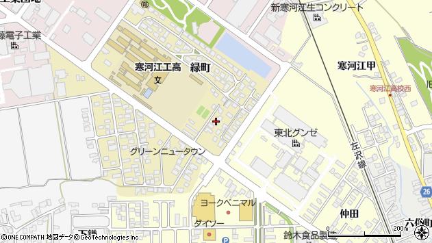 山形県寒河江市緑町152周辺の地図