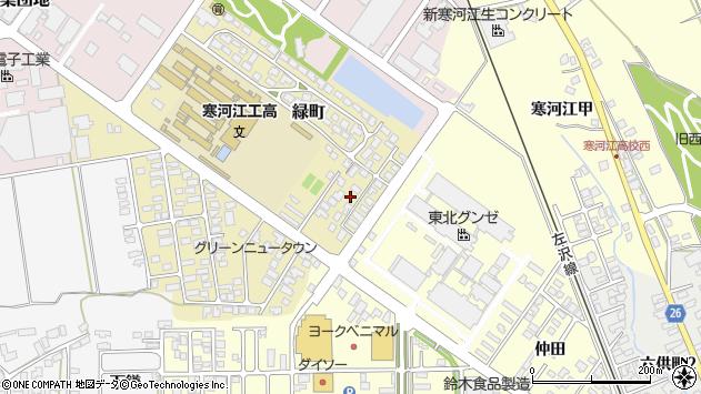 山形県寒河江市緑町177周辺の地図