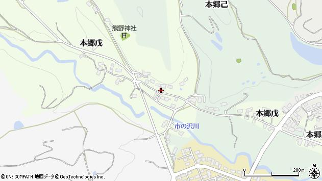 山形県西村山郡大江町本郷戊60周辺の地図