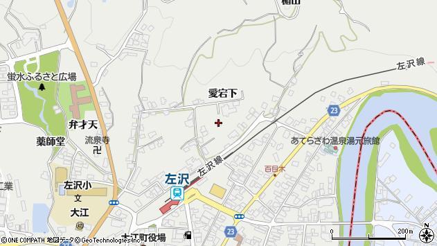 山形県西村山郡大江町左沢1080周辺の地図