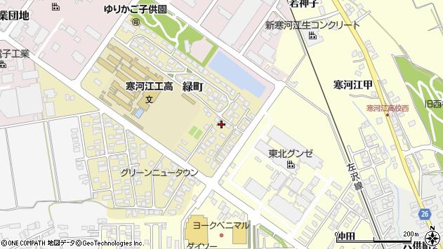 山形県寒河江市緑町173周辺の地図