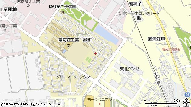 山形県寒河江市緑町172周辺の地図