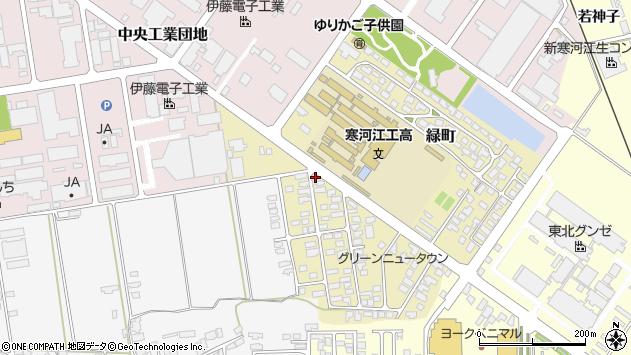 山形県寒河江市緑町46周辺の地図