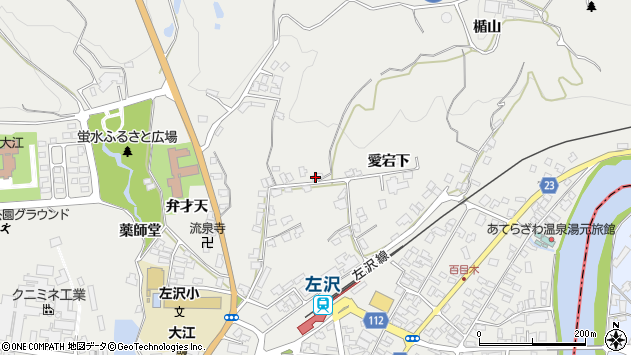山形県西村山郡大江町左沢1123周辺の地図