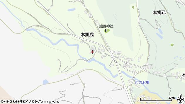 山形県西村山郡大江町本郷戊120周辺の地図