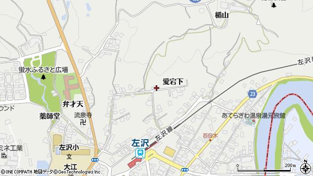 山形県西村山郡大江町左沢1109周辺の地図
