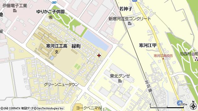山形県寒河江市緑町159周辺の地図