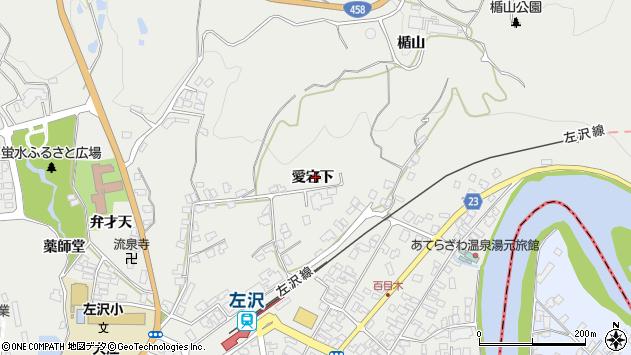 山形県西村山郡大江町左沢1106周辺の地図