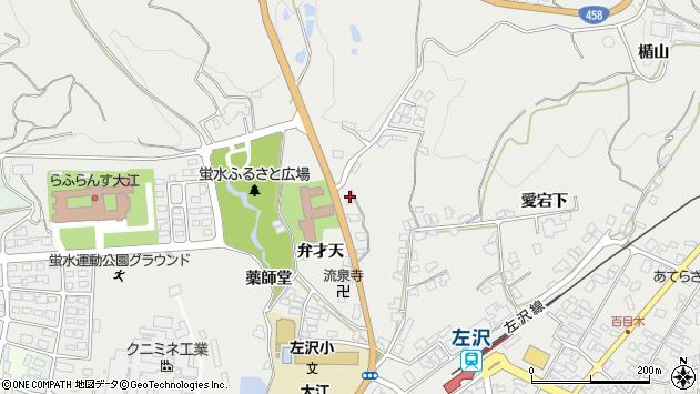 山形県西村山郡大江町左沢1193周辺の地図