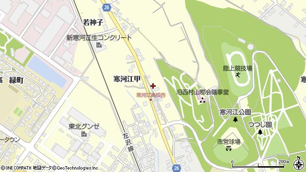 山形県寒河江市寒河江丙1541周辺の地図