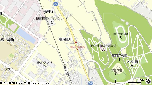 山形県寒河江市寒河江丙1557周辺の地図