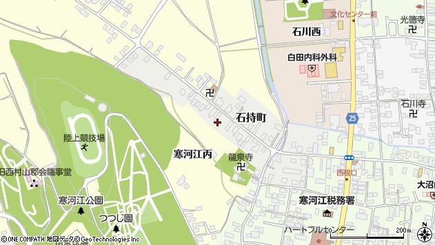 山形県寒河江市石持町4周辺の地図