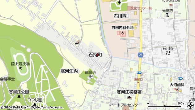 山形県寒河江市石持町3周辺の地図