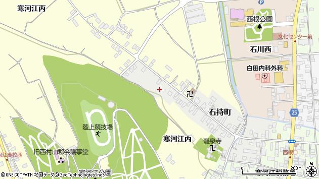 山形県寒河江市石持町5周辺の地図