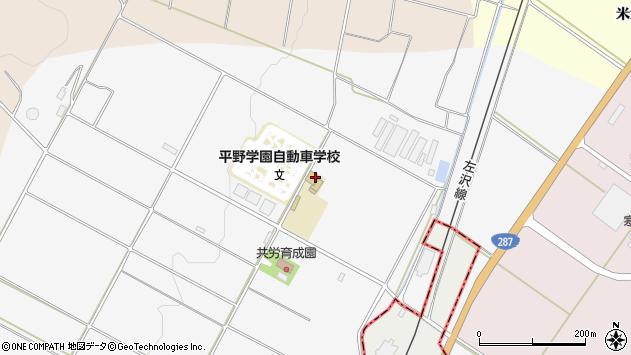 山形県寒河江市柴橋平野2950周辺の地図