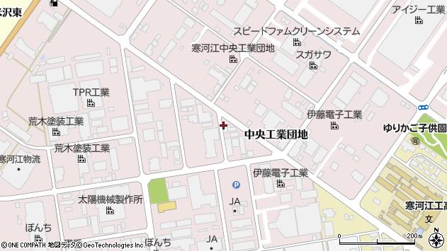山形県寒河江市中央工業団地64周辺の地図