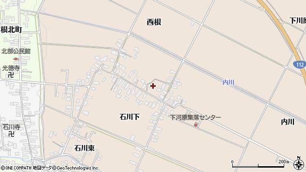 山形県寒河江市西根2086周辺の地図